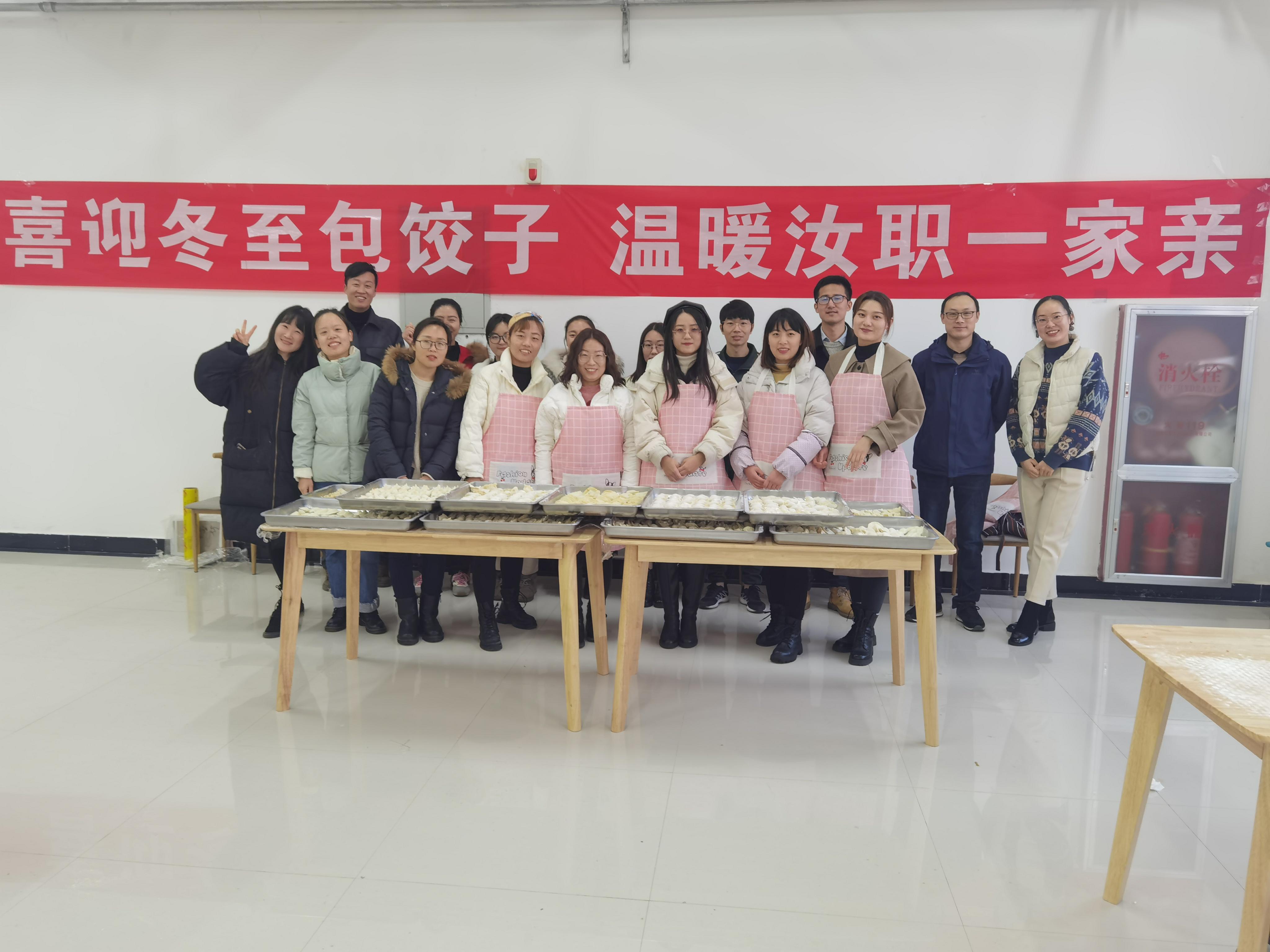汝州职业技术学院